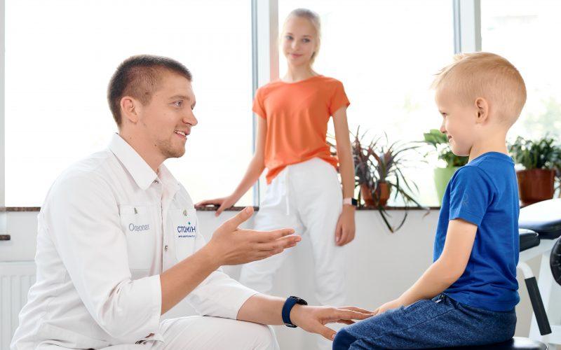 кінезитерапія для дітей